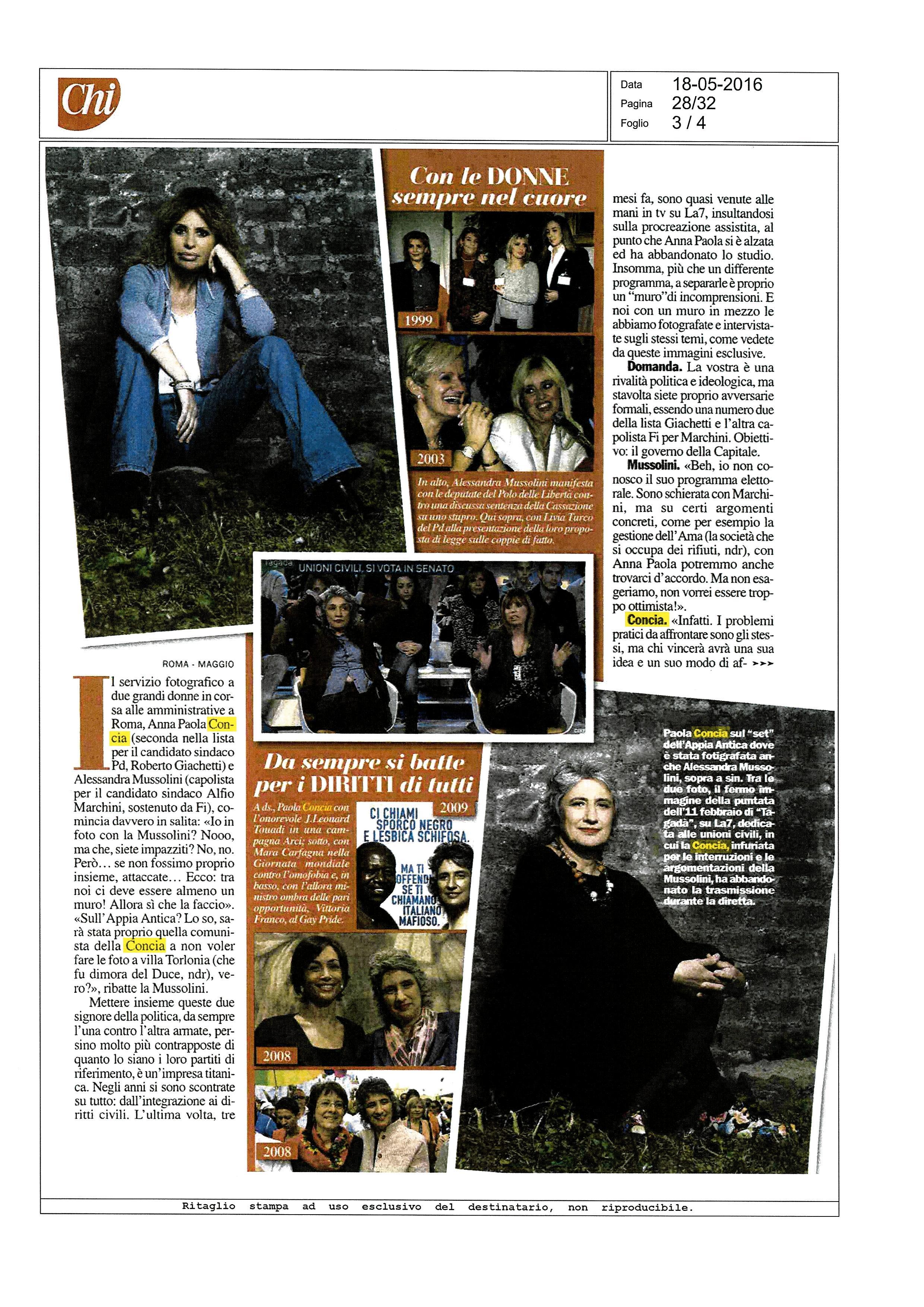 Intervista 3